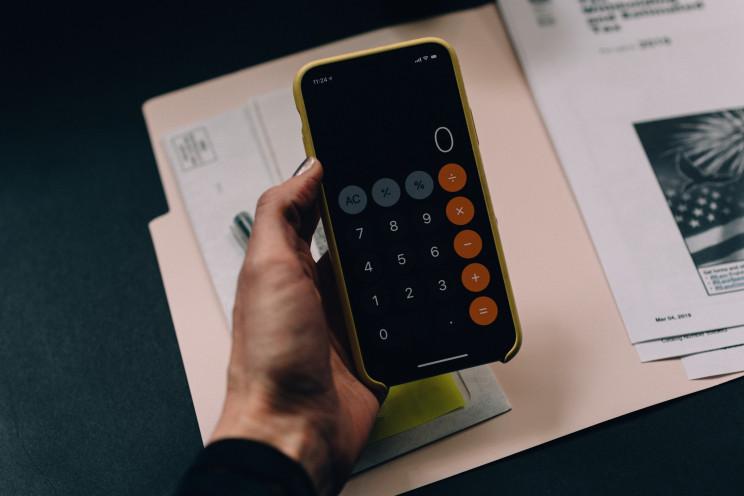 Juros negativos até 2025 no crédito da casa? Efeitos para os clientes (novos e futuros) e para a banca