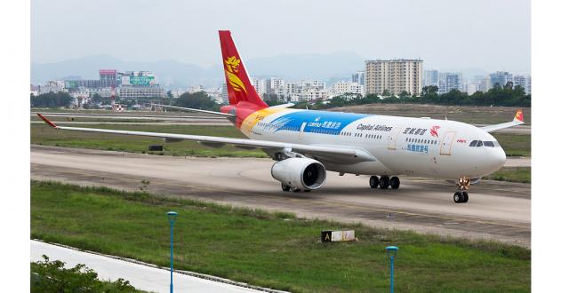 Ligação aérea Xi'an-Pequim-Lisboa arranca a 30 de Agosto